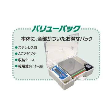 高精度・コンパクトスケール HT-120 / コンパクトスケール HTシリーズ / HTシリーズバリューパック 画像