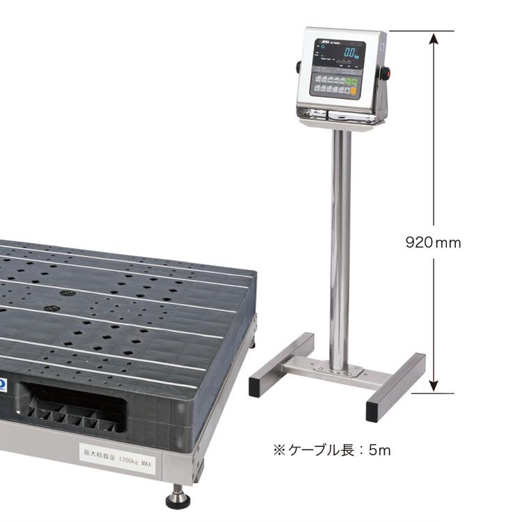 防塵・防水パレット一体型デジタル台はかり SN-1200KWP 画像