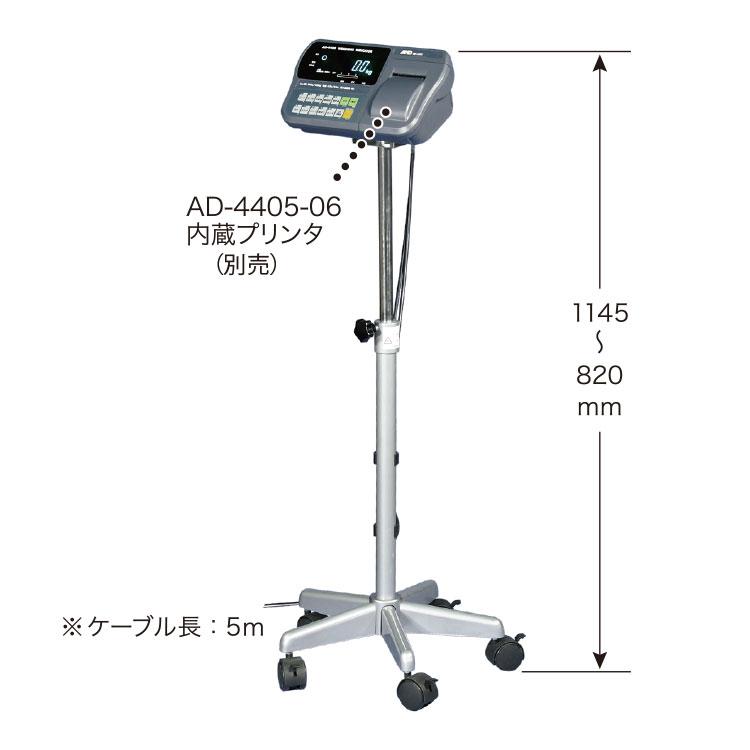検定付きはかり U字タイプデジタル台はかり SN-1200KU-K 画像