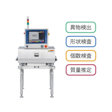 X線検査機 AD-4991-2510 / AD-4991-2515 / AD-4991-3530 画像