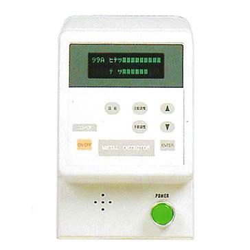 ニュー金属検出機 カスタマイズモデル CS型 / CR型 / DS型(補修用) / DR型(補修用) / BS型(補修用) / ES型