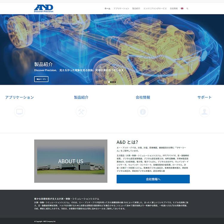 自動車関連試験機(計測・制御・シミュレーション) 画像