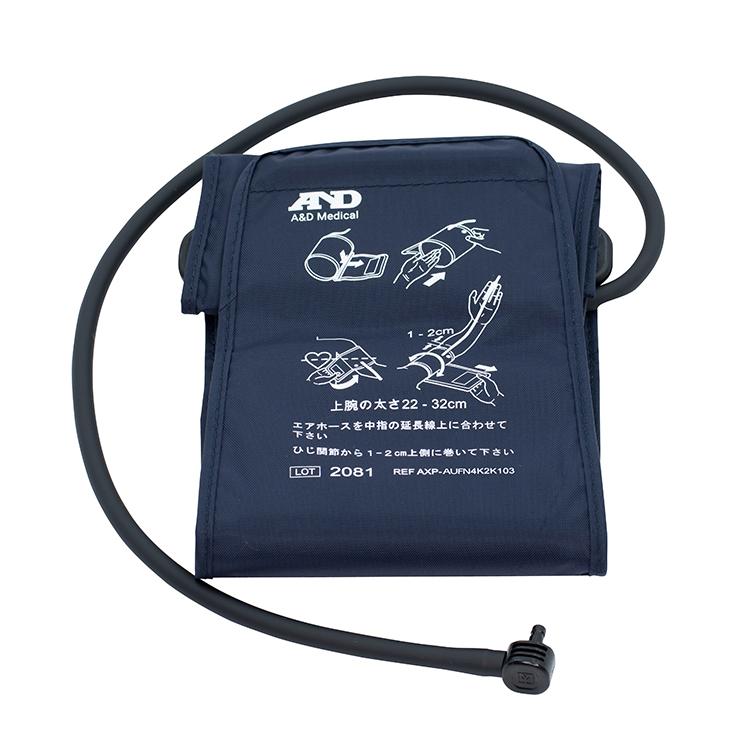 家庭用上腕式血圧計  交換用カフ(オプションカフ)