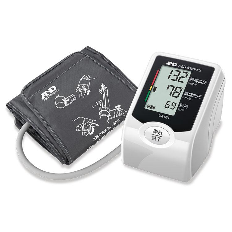 上腕式血圧計 UA-621(スマート・ミニ血圧計)