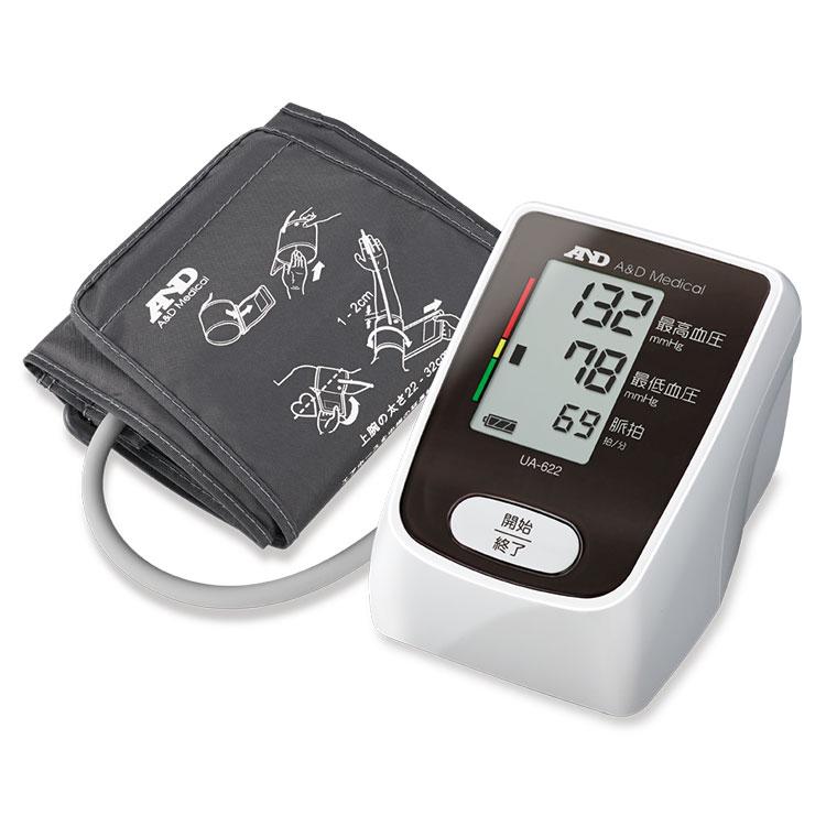 家庭用血圧計 画像