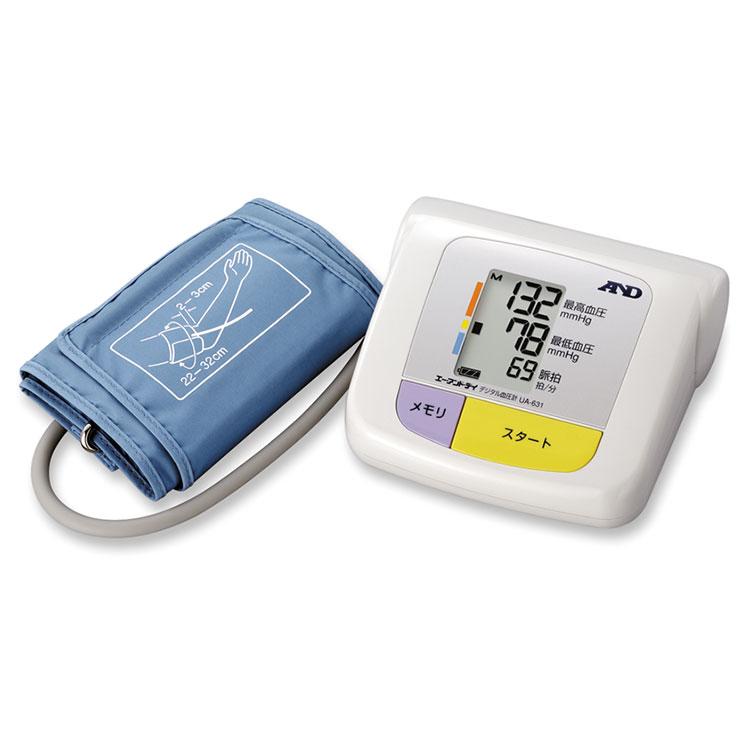 上腕式血圧計 UA-631D(ベーシック・血圧計)