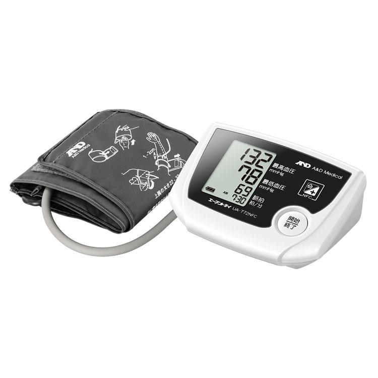NFC通信機能付 パーソナル血圧計 UA-772NFC