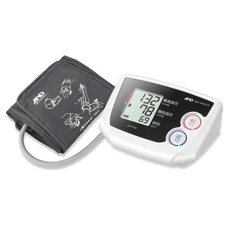 上腕式血圧計 UA-774J(朝・夜メモリ血圧計)
