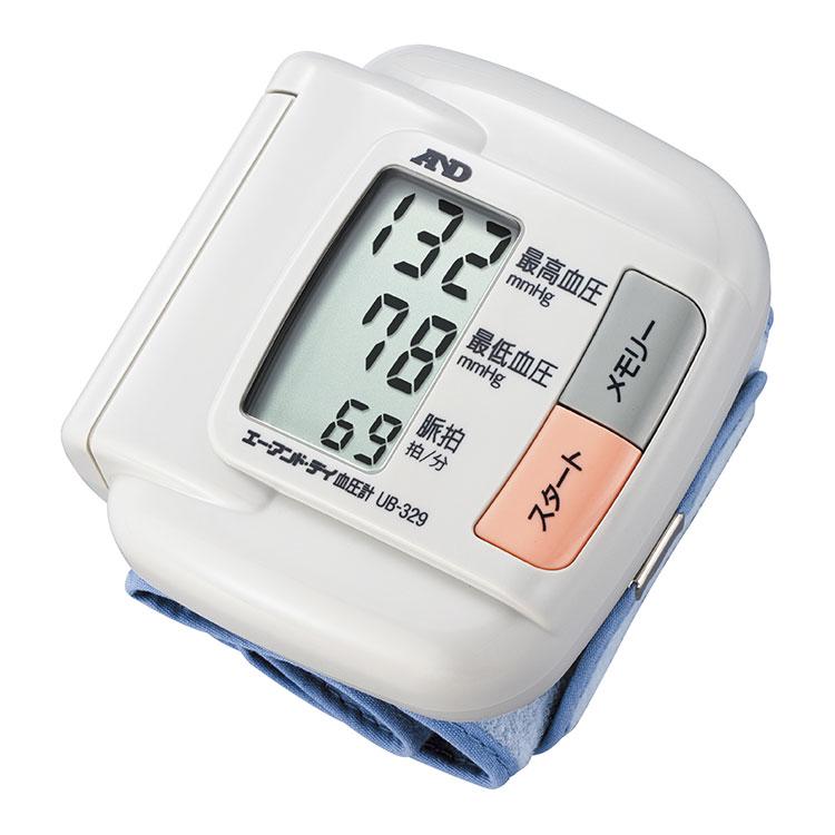 手首式血圧計 UB-329(ベーシック・血圧計)