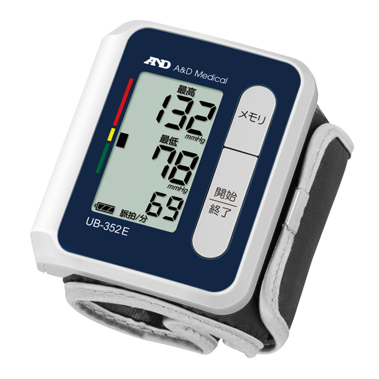 手首式血圧計 UB-352E(ベーシック・血圧計)