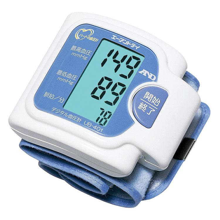 手首式血圧計 UB-401(光る表示・血圧計)