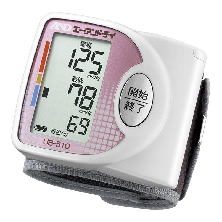手首式血圧計 UB-510(快適・血圧計)