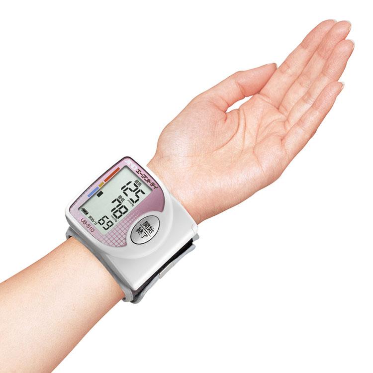 手首式血圧計 UB-510(快適・血圧計) 画像