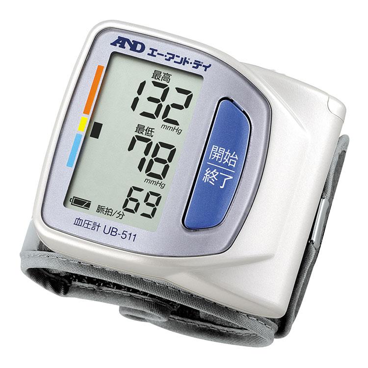 手首式血圧計 UB-511(スマート・血圧計)