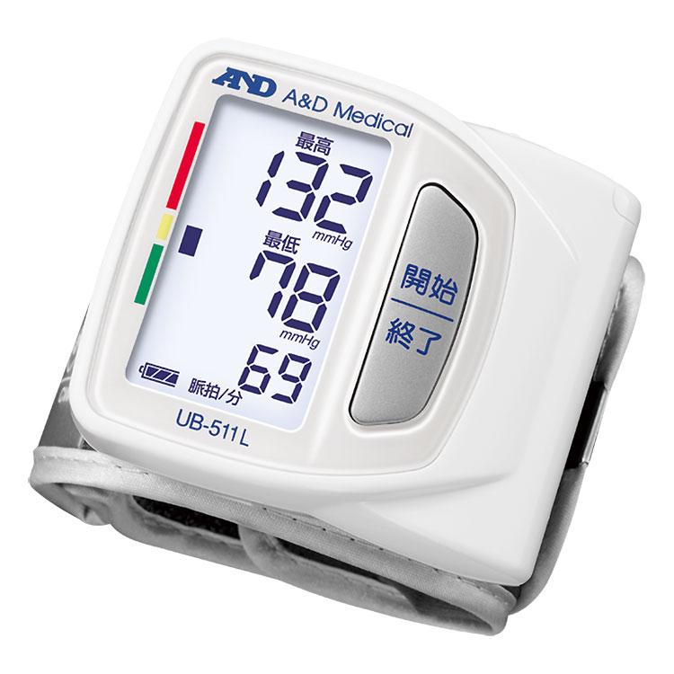 手首式血圧計 UB-511L(光る表示・血圧計)