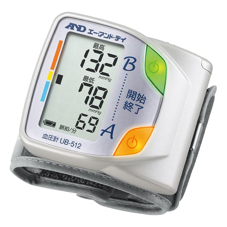 手首式血圧計 UB-512(ツイン・メモリ血圧計)