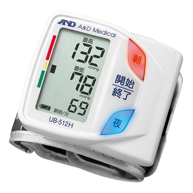 手首式血圧計 UB-512H(朝・夜メモリ血圧計)