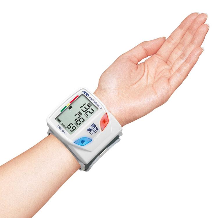 手首式血圧計 UB-512H(朝・夜メモリ血圧計) 画像