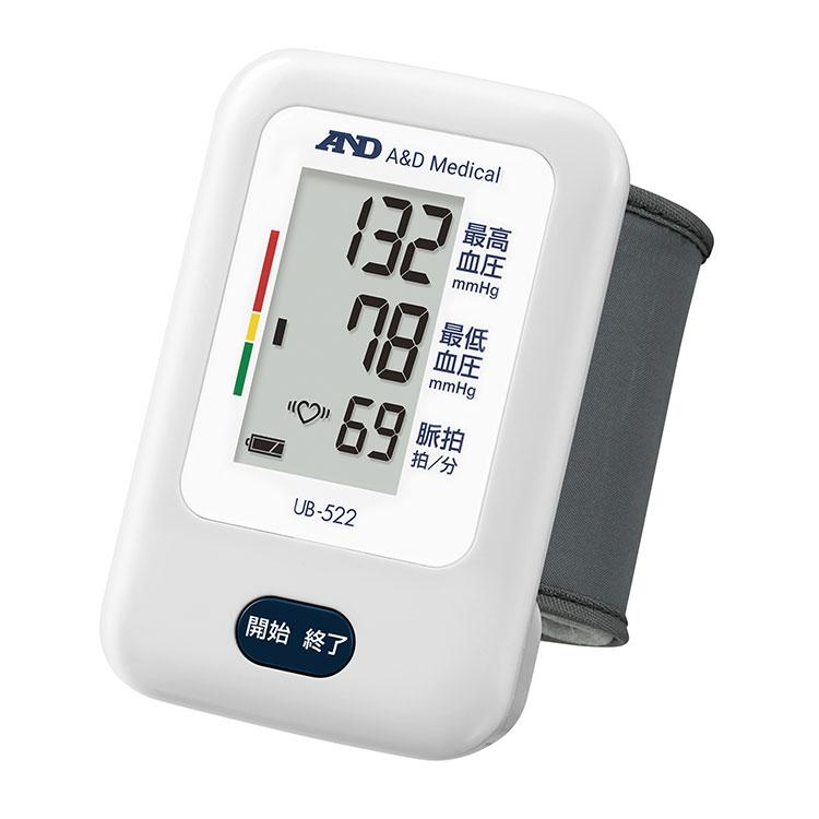 手首式血圧計 画像