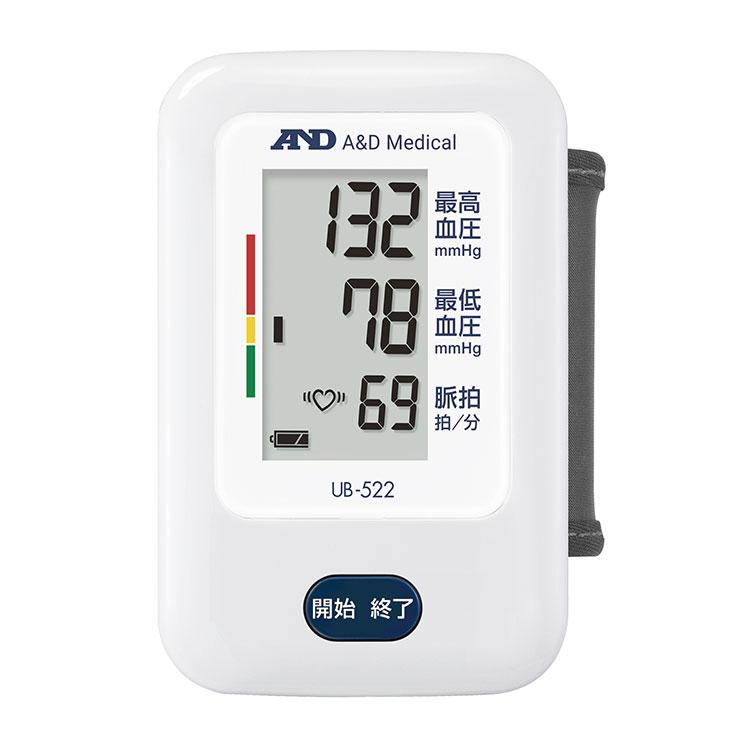 手首式血圧計 UB-522(商品コード UB-522A-JC11) 画像