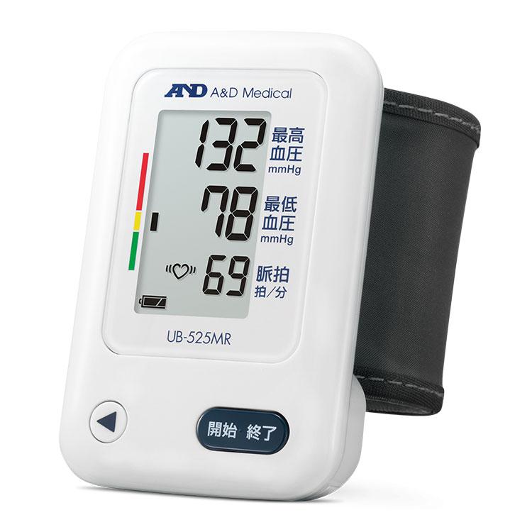 手首式血圧計 UB-525MR(商品コード UB-525A-JC21)