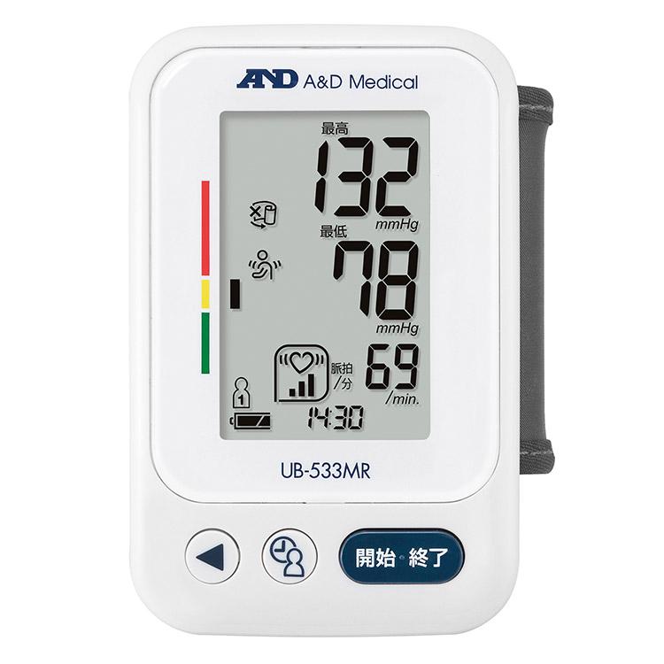 手首式血圧計 UB-533MR(商品コード UB-533C-JC31) 画像
