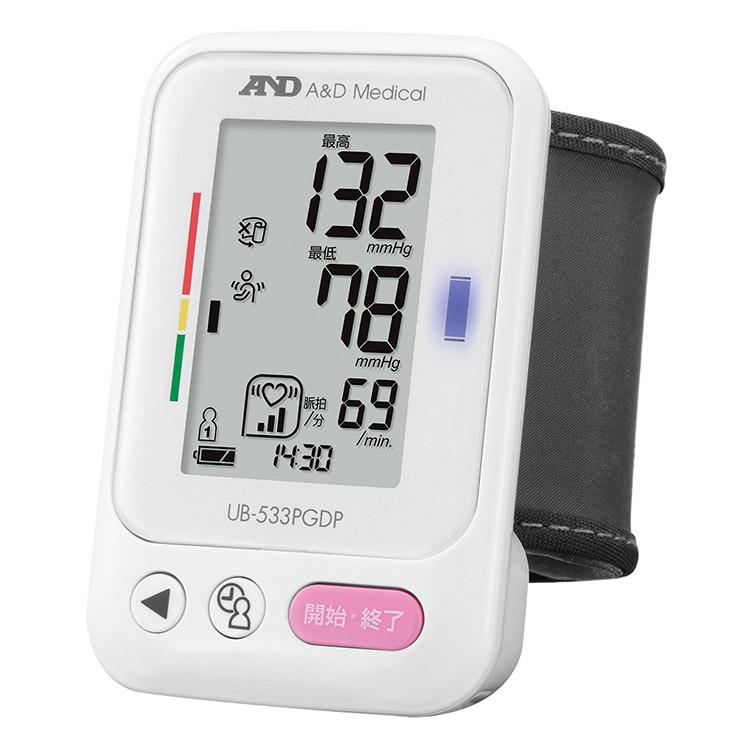 手首式血圧計 UB-533PGDP