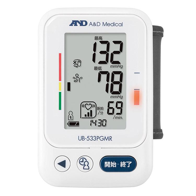 手首式血圧計 UB-533PGMR(商品コード UB-533B-JC21) 画像