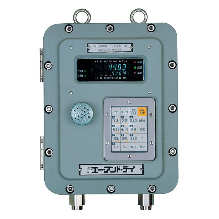 耐圧防爆型ウェイングインジケータ AD-4403-FP