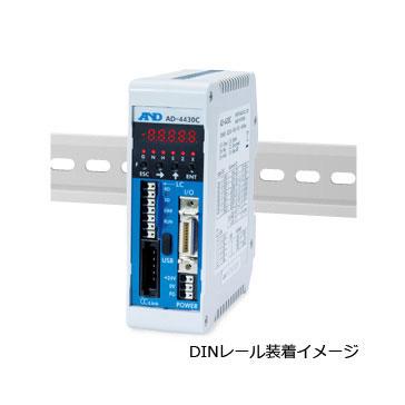 CC-Link搭載・制御盤組み込みタイプ ウェイング・モジュール AD-4430C 画像