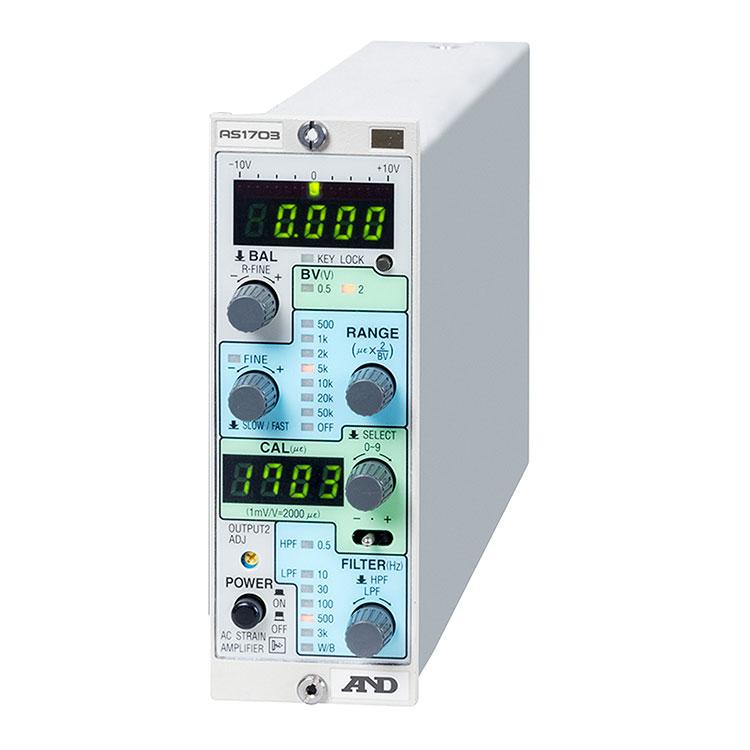 ストレンアンプ ACブリッジ方式 汎用・高応答タイプ AS1703