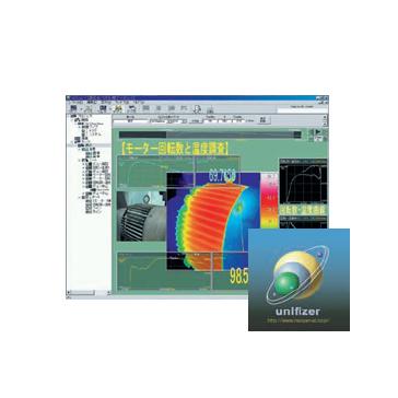 データアクイジション装置 ユニファイザ(Unifizer) NS3000シリーズ