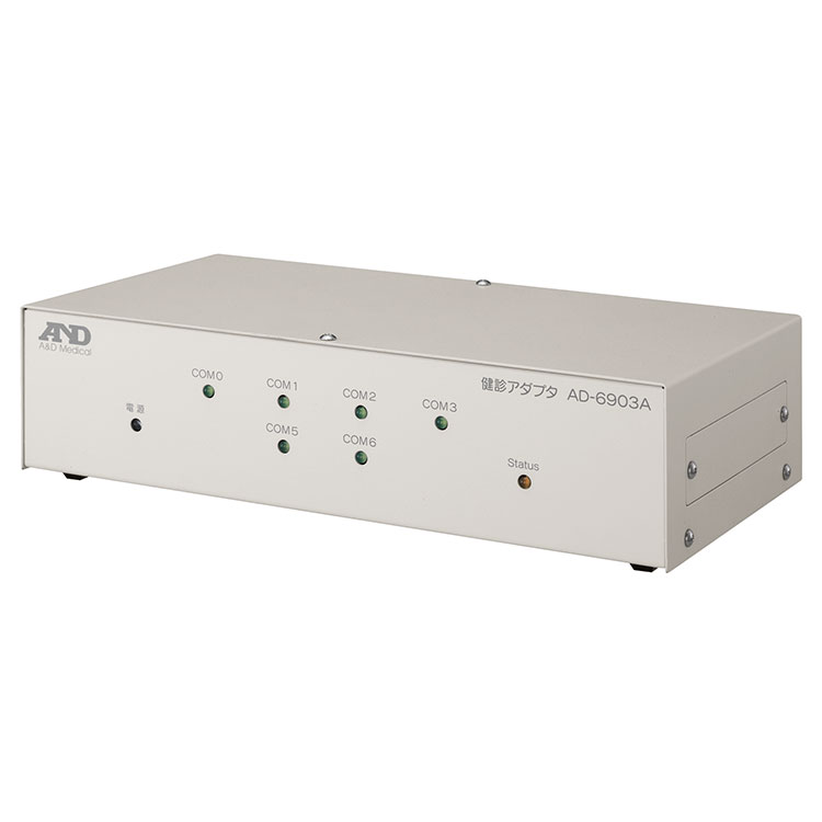 健診機器データ収集装置 健診アダプタ AD-6903A