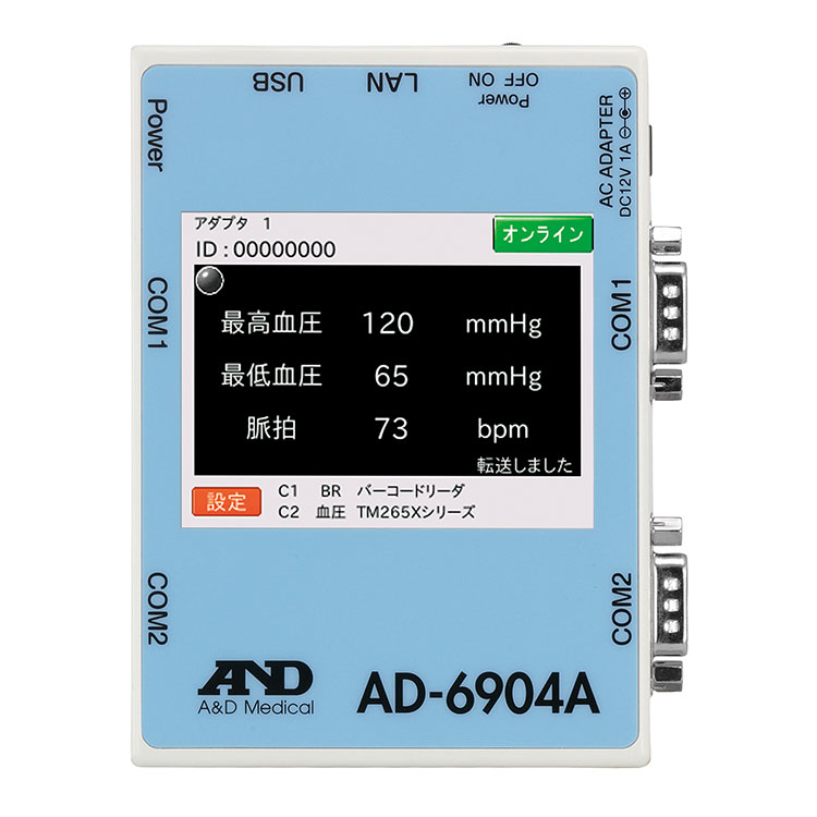 データ収集アダプタ AD-6904A(Health Data Interface)