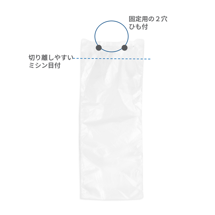 血圧計カフ接触防止 ディスポアームカバー