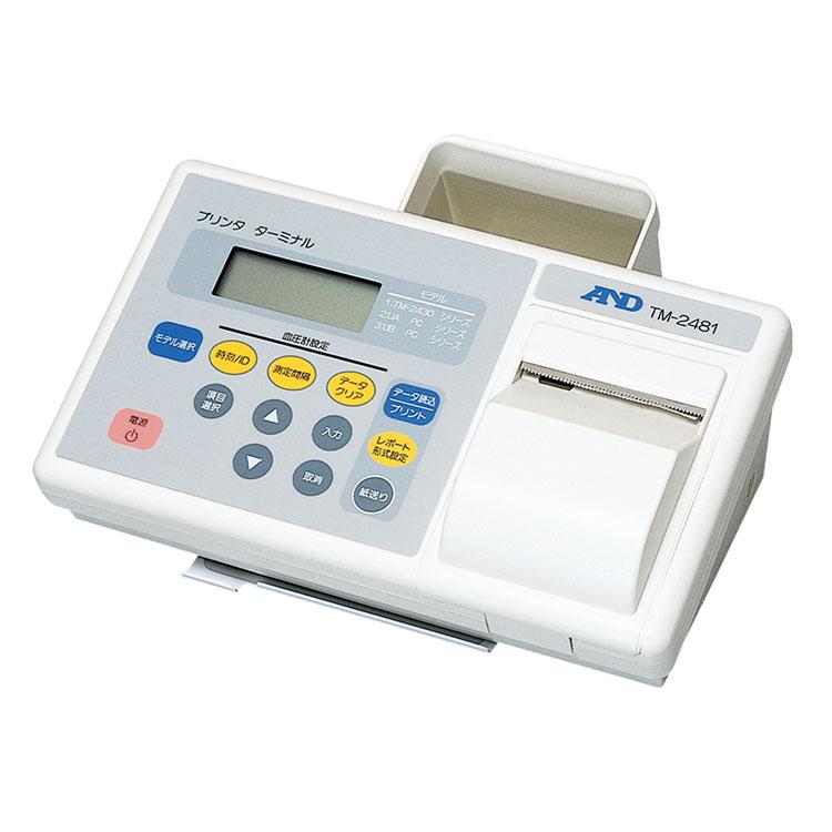 血圧計用プリンタターミナル TM-2481
