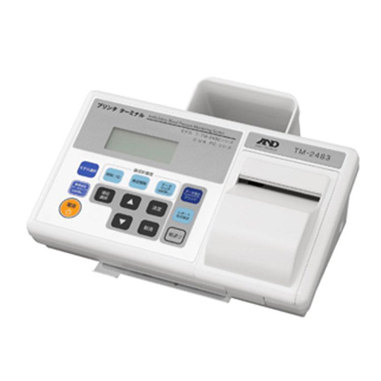 血圧計用プリンタターミナル TM-2483