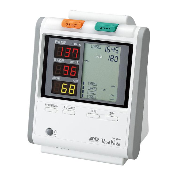 自動血圧計 TM-2580(バイタルノート)