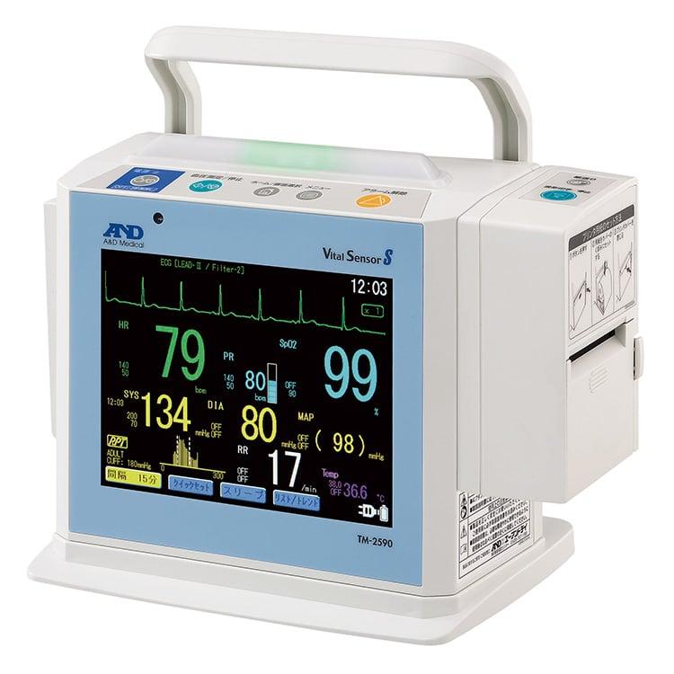 生体情報モニタ TM-2590(バイタルセンサS) 画像