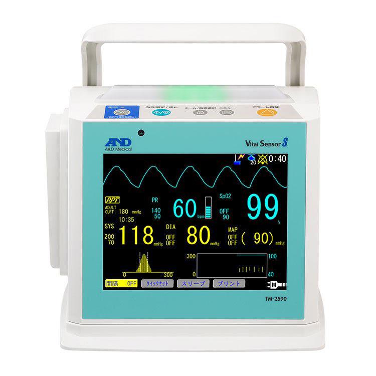 生体情報モニタ TM-2590N(バイタルセンサS)