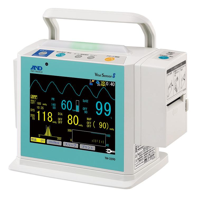 生体情報モニタ TM-2590N(バイタルセンサS) 画像