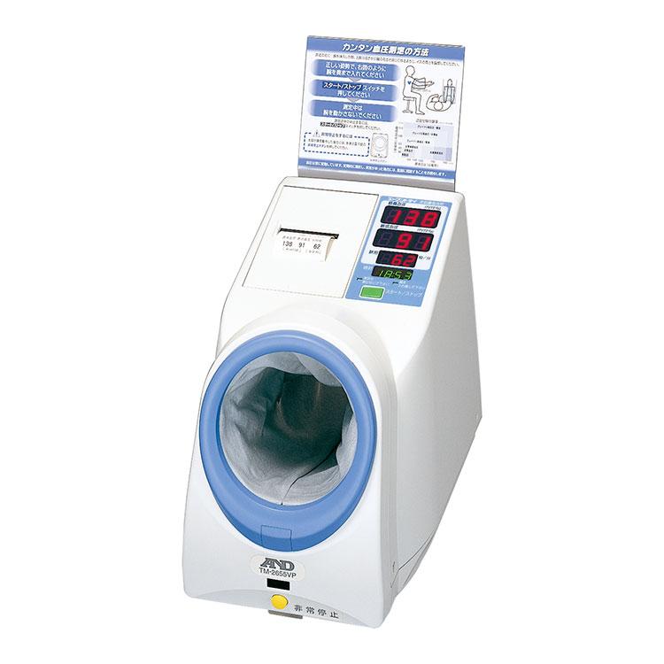 全自動血圧計 TM-2655 / TM-2655P / TM-2655VP