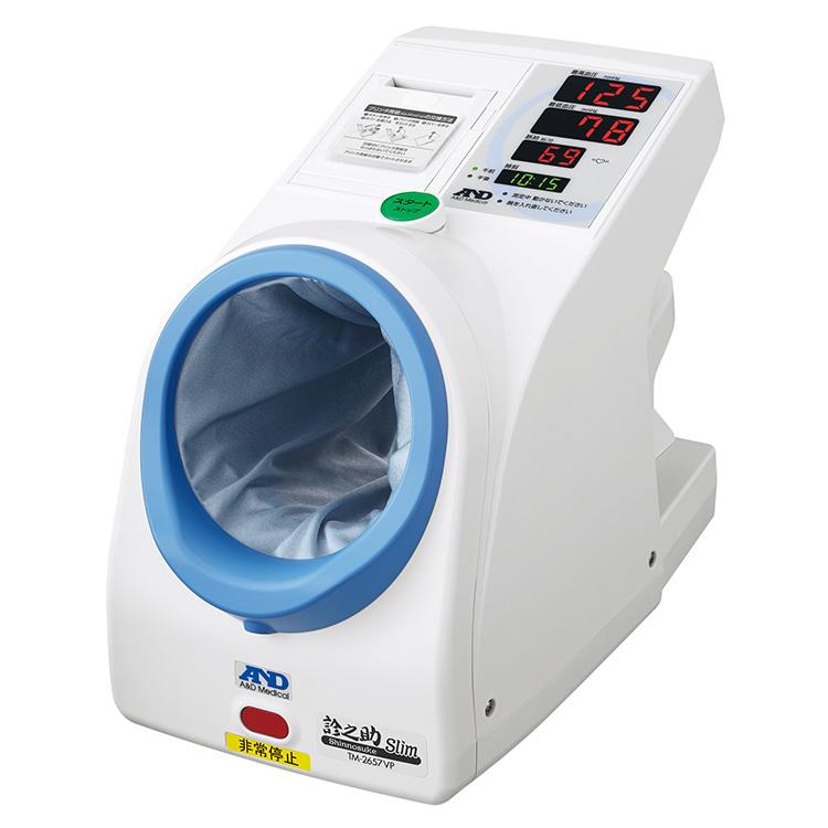 全自動血圧計 TM-2657 / TM-2657P / TM-2657VP