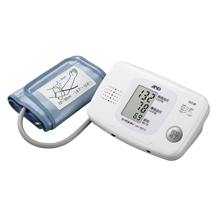 音声付血圧計 UA-767V