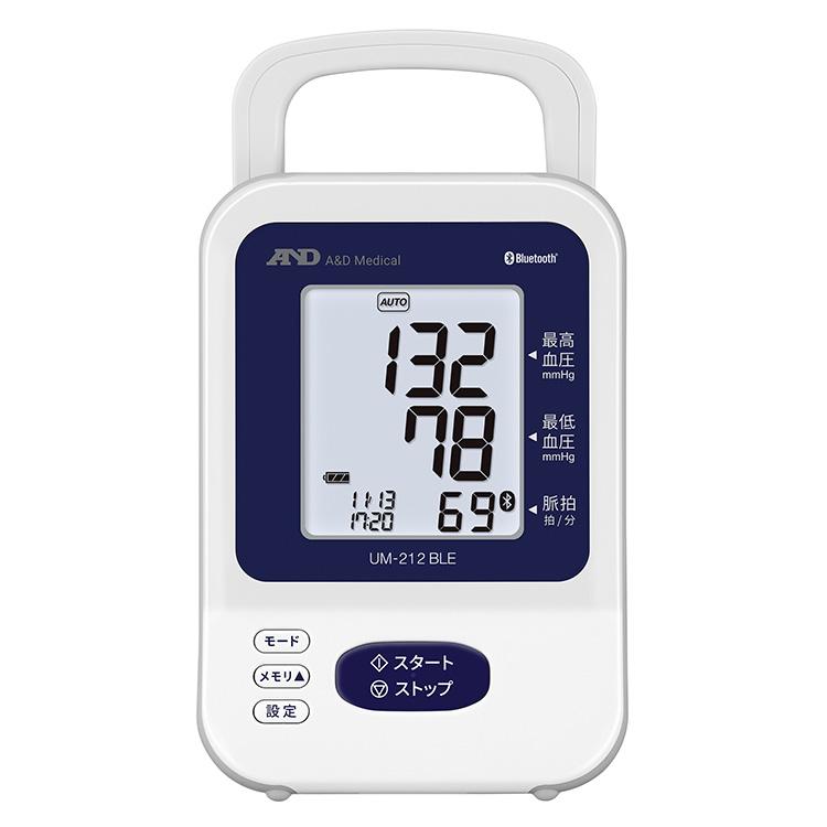 医用電子血圧計 UM-212BLE 画像