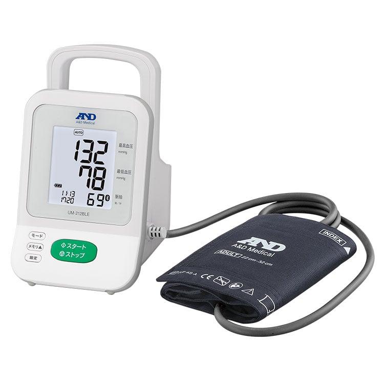 医用電子血圧計 TM-2805