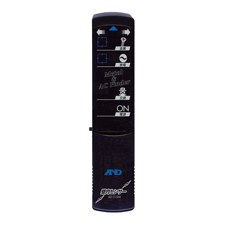 壁内センサー AD-1112M / AD-1112S