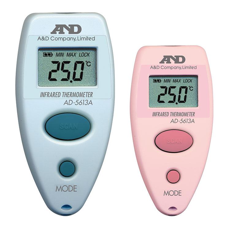 赤外線放射温度計 AD-5613A