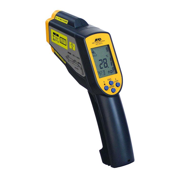 レーザーマーカー付き赤外線放射温度計 AD-5616