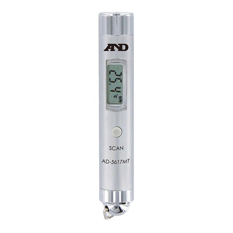 赤外線放射温度計 AD-5617MT